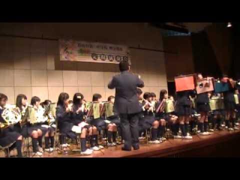 港南台第一中学校 吹奏楽部 演奏会 2013年3月29日