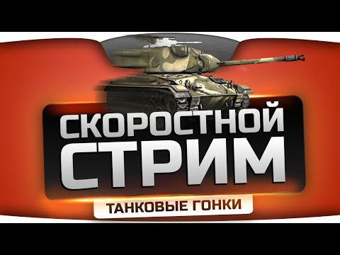 M24 - Лучшие моды World Of Tanks для патча 0.9.3 - http://www.youtube.com/watch?v=mW24gFOt2oc Вконтакте - http://vk.com/thejoves Twitter - https://twitter.com/The_Joves...