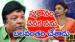 Video Kona Venkat Forced Me For His Desire: Sri Reddy | #PTM MP3, 3GP, MP4, WEBM, AVI, FLV Maret 2019