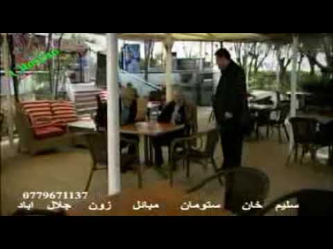 Video لیوانو دره 200 برخه download in MP3, 3GP, MP4, WEBM, AVI, FLV January 2017