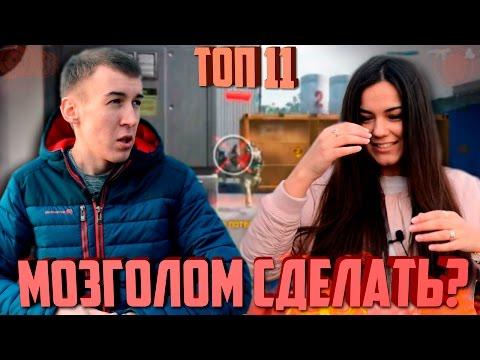 Приватное молодежное крутое видео
