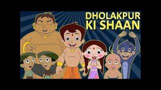 Video Chhota Bheem - Dholakpur Ki Shaan MP3, 3GP, MP4, WEBM, AVI, FLV November 2018