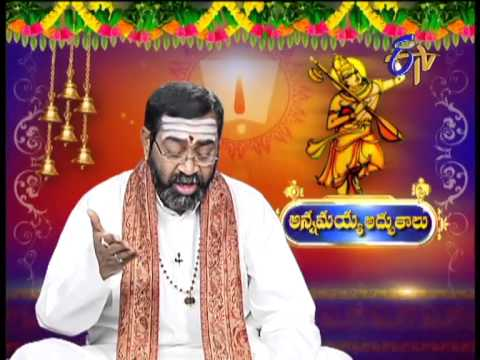Annamayya Adbutaalu - ???????? ????????? - 10th March 2014- Saamavedam Shanmuka Sharma - 206 10 March 2014 10 AM