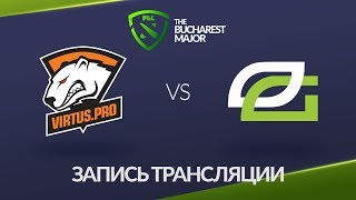 Virtus.pro vs OpTic, Bucharest Major, game 1 [Lum1Sit, 4ce]