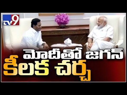 YS Jagan Meets Modi | Discussion On AP Special Status Issue