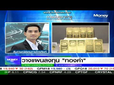 Money Biz by YLG 26-02-61