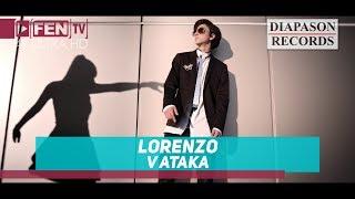 Lorenzo - В атака