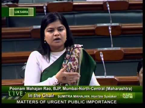 Poonam Mahajan raises an issue of Airport Land in Mumbai and rehabilitation of Slum Dwellers
