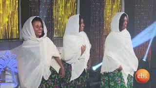 EBS  Special Gena Show : Solomon Haile/   ደስ ይብለኒ'ሎ (Des Yebelino)