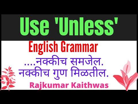 Use 'Unless' ( English Grammar)  By Rajkumar Kaithwas