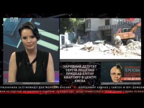 С.М.Піскун у авторській програмі Ганни Солнцевої на каналі NewsOne