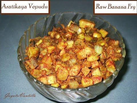 Telugu safaa likes aratikaya vepudu raw banana fry telugu cooking andhra recipes telugu food forumfinder Image collections