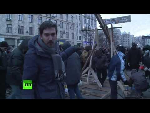 В Киеве устанавливают катапульту