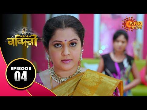 Nandini - Episode 04 | 29 Aug 2019 | Bengali Serial | Sun Bangla TV