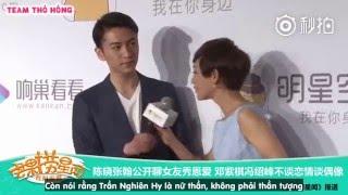 [Vietsub] Trần Hiểu nói về thần tượng và bạn gái Trần Nghiên Hy - Mango News (11.04.2016)