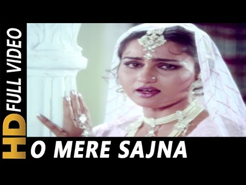 O Mere Sajna | Asha Bhosle | Naukar Biwi Ka 1983 Songs | Reena Roy, Dharmendra, Anita Raj,