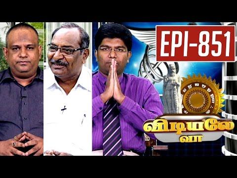 Vidiyale-Vaa-Epi-851-22-08-2016-Kalaignar-TV