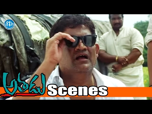 Athadu Tamil Dubbed Movie Download Latest Movies Download
