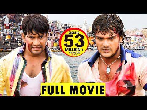 Bhojpuri Full Movie 2017 || KHESARI LAL || Dinesh Lal Yadav