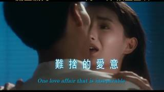 Nonton Last Romance               1988  Official Hong Kong Trailer Hd 1080 Hk Neo Film Shop Maggie Cheung Film Subtitle Indonesia Streaming Movie Download