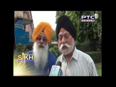 DSGMC News   Goonjaan Sikh Virse Diyaan – 150   GSVD   Oct 8, 2016