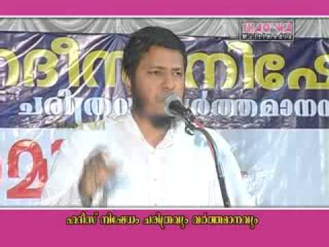 ഹദീസ് നിഷേധം ചരിത്രവും.... 1/4  Abdul Malik Salafi