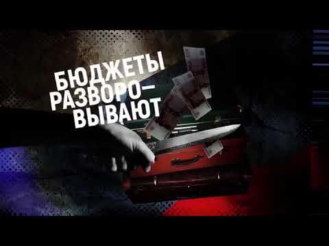 ЖИРИНОВСКИЙ ПОБЕДИТ КОРРУПЦИЮ! ВЫБОРЫ 2018