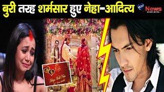 Video पति-पत्नी बने नेहा-आदित्य हुए जमकर बेइज्ज़त, शादी को लेकर उड़े मज़ाक से मचा बवाल | Neha Kakkar download in MP3, 3GP, MP4, WEBM, AVI, FLV January 2017