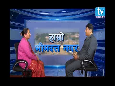 (Sushila Chand Sing Talk show on TV Today Television - Duration: 26 minutes.)