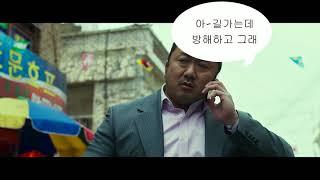 Nonton 범죄도시 (THE OUTLAWS, 2017)마동석 한손기술로 칼든놈 제압하는 대단함 ㅇㅈ Film Subtitle Indonesia Streaming Movie Download