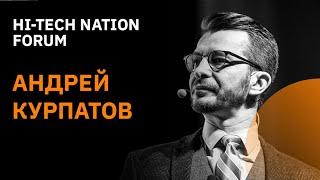 Андрей Курпатов про базовые вещи, которые необходимы для обучения и принятия решений -