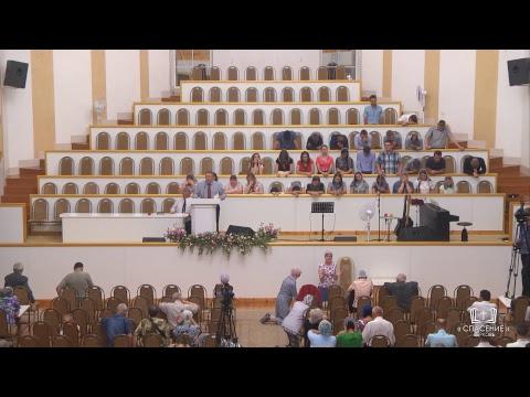 17 августа 2018 / Участие молодёжи / Церковь Спасение - DomaVideo.Ru