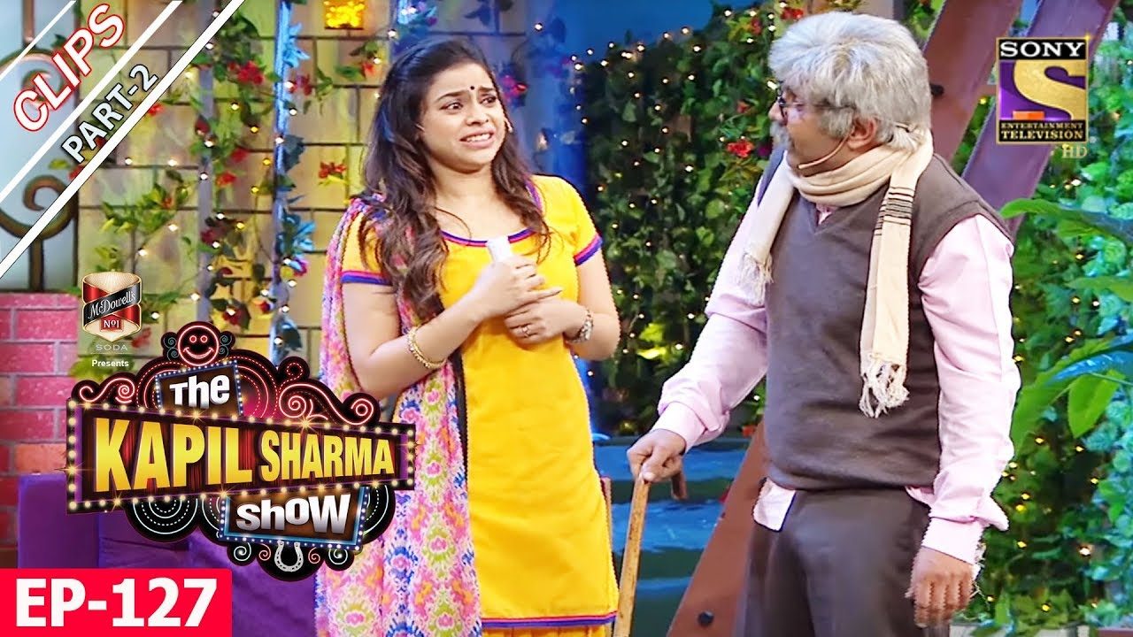 Sarla's Grandfather Arrives From Delhi – The Kapil Sharma Show – 13th August, 2017