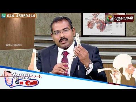 Doctor-On-Call-26-07-2016-Puthuyugam-TV