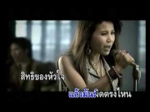 Thai Musik – Nr.1 2009 in Thailand