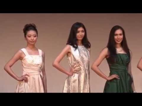 MW2015 - Japan - Intro
