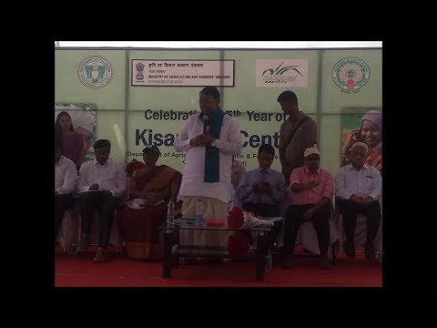 Kisan Call Centre 15th Anniversary Celebrations