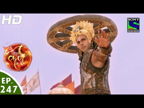 Suryaputra Karn - सूर्यपुत्र कर्ण - Episode 247 - 20th May, 2016