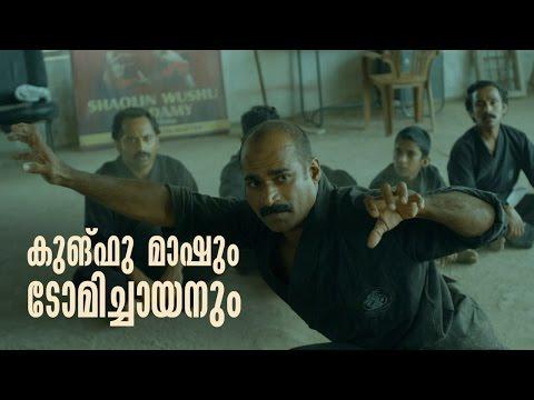 Maheshinte Prathikaram Deleted Scene