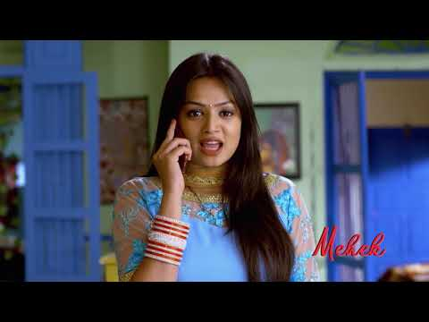 Zee World: Mehek | July Week 5 2019
