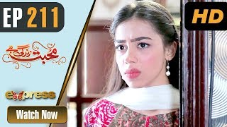 Video Pakistani Drama | Mohabbat Zindagi Hai - Episode 211 | Express Entertainment Dramas | Madiha MP3, 3GP, MP4, WEBM, AVI, FLV Agustus 2018