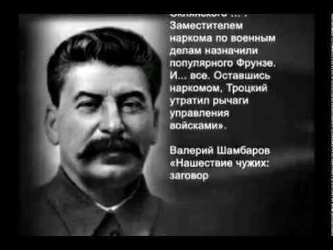 Троцкий, Сталин, Ленин
