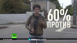 Жители французского городка восприняли в штыки приезд всего 40 мигрантов из Кале