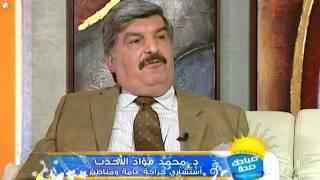 ما تريد معرفته عن البواسير جزء 4 د. فؤاد الأحدب