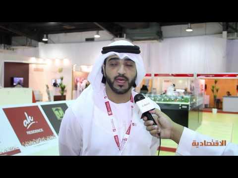 فيديو الاقتصادية الإلكترونية : سيتي سكيب ينطلق في الرياض