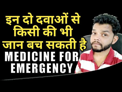 Life Saving Medicines Hindi | Primary Treatment Heart attack