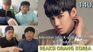 Video Reaksi Orang Korea Menonton Cowok Ganteng Asal Indonesia(Edward Wen) MP3, 3GP, MP4, WEBM, AVI, FLV November 2017