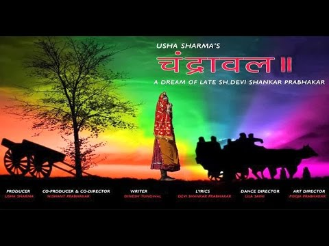 Video Chandrawal - Superhit Haryanvi Movie 1984 | Jagat Jakhar | Usha Sharma download in MP3, 3GP, MP4, WEBM, AVI, FLV January 2017