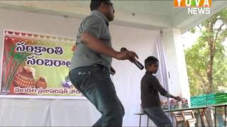 Video Chandranna Sankranti Sambaraalu- Srinivas Dance Show -Poduru ZPH School MP3, 3GP, MP4, WEBM, AVI, FLV Mei 2018