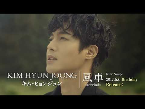 [Video] Kim Hyun Joong Of…